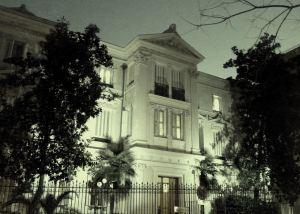 Palacio del marqués de la Eliseda.