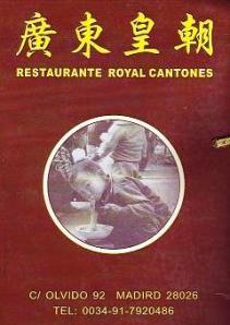 Royal Cantones 7