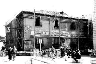 Casa de Iván de Vargas.
