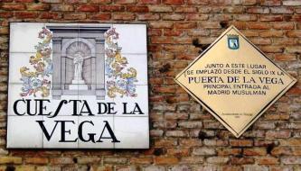 Puerta de la Vega.