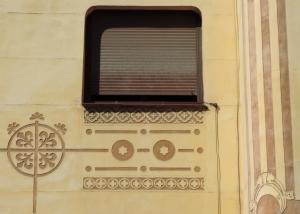 Casa de Los Lagartos