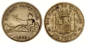1 Peseta Gobierno Provisional 1869