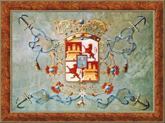 estandarte concedido a Lezo por Felipe V
